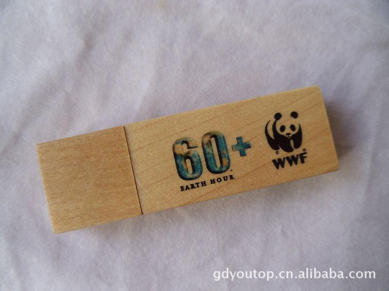 工艺品木质标识