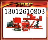 ZDY-1250型煤矿用液压坑道钻机