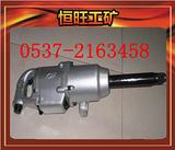 BK30螺栓扳手