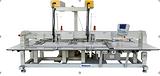 富怡带激光功能全自动模板缝纫机