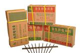 焊丝/焊条/焊剂首选厂家.山东鲁生焊接新材料科技有限公司