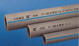 河财牌PPR冷热水用塑料管材/管件/规格/价格