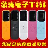 紫光电子直插MP3播放器8G录音笔收音机 插卡mp3可爱运动跑步