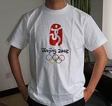 中山廣告衫,江門廣告衫,佛山廣告衫,珠海廣告衫