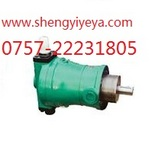 云南柱塞泵10YCY14-1B,25YCY14-1B