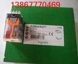 RXM4AB2P7施耐德AC220V小型继电器