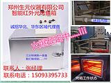 北京BF系列烤鱼箱,福州生元烤鱼箱,厦门烤鱼箱价格