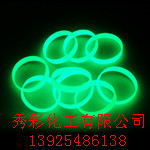 彩色夜光粉供应商 绿色夜光粉价格 佛山夜光粉厂家