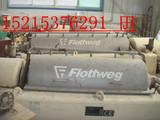 进口水泵配件更换
