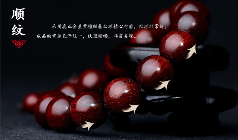 三木-弘历轩-红木工艺品批发