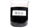 邯郸嘉源化工常年做再生胶,防水油膏-煤焦油