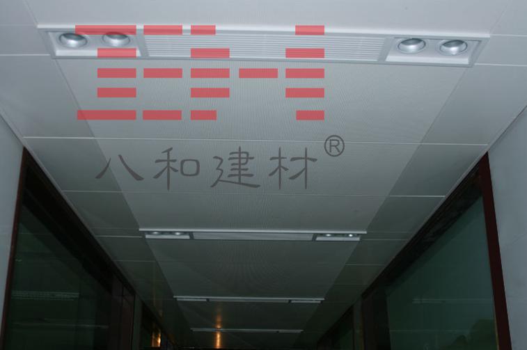 勾搭式室内吊顶铝扣板/最好的室内吊顶铝扣板【八和建材】