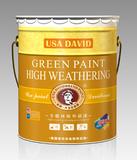 世界十大油漆品牌美国大卫漆