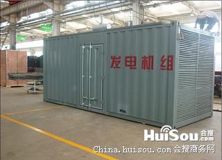 柴油发电机组价格 集装箱发电机组批发价格 青岛市