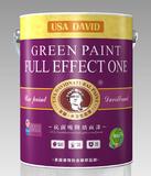 美国大卫漆无机抗菌吸附墙面漆