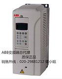 ABB变频器ACS800-04-0120-5+P901 采购批发