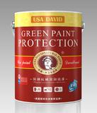 油漆代理美国大卫漆免费