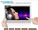 麦迪M715 mp3mp5播放器 5寸触摸屏按键8G可换电池
