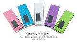 紫光电子T362 MP3播放器 8G 录音带外放FM收音机调变速