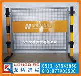 徐州电厂安全隔离网 徐州电厂检修安全隔防栅 带电厂LOGO双面板
