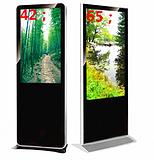 42寸超薄立式广告机-立式网络广告机-苹果款广告机-落地式广告机
