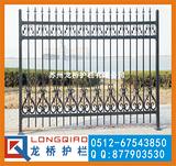 上海铝合金围栏/上海高档别墅铝合金围墙护栏/龙桥护栏专业订制