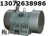 ZGY振动电机 ZG450河南宏达振动电机
