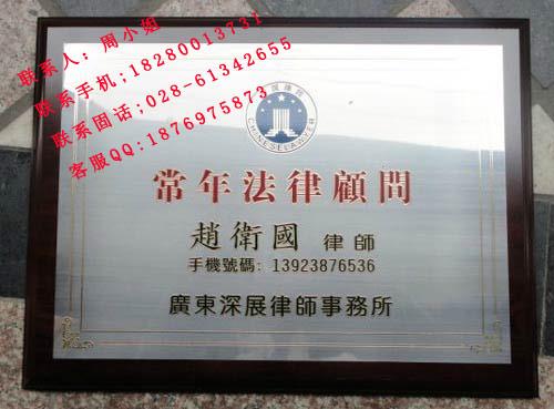 木制工艺摆件价格_宜宾木质牌匾制作厂家