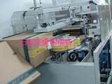 纸箱自动开箱机的厂家