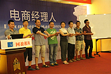 广州无线视觉营销专场