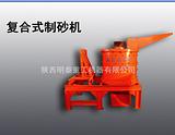 明泰提供咸宁新型立柱破碎机 炉渣破碎机 复合式破碎机厂家报价