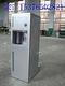 矿用防爆饮水机,矿用饮水机