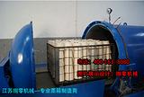 定型蒸箱KSZX1.1-4立方