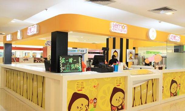 餐饮娱乐加盟价格 咖啡加盟店10大品牌 柠檬工坊西式特色咖啡加盟店