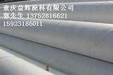 贵州环氧富锌底漆