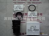 MORITEX ML-7527镜头
