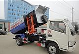 垃圾车有哪些 江苏生产垃圾车厂家