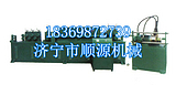 GT10全自动数控钢筋调直液压切断机生产厂家