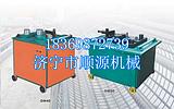 厂家直销GW60型钢筋弯曲机|GW60型钢筋弯曲机