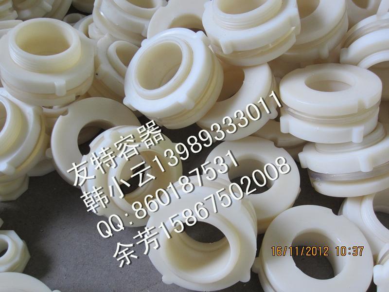 口接头 1寸内外丝PVC水管接口 ABS水箱塑料接头批发价格 宁波市