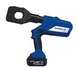 ESG45L充电式液压切刀