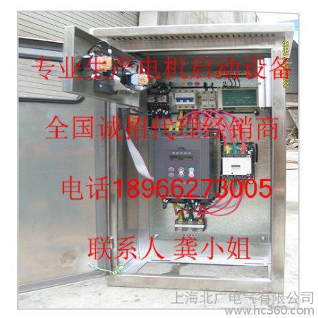 球磨机320kw旁路型软起动柜,一拖三星三角启动柜