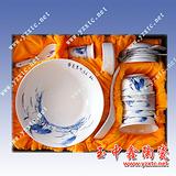 高档餐具图片鉴赏 陶瓷餐具报价 套装碗供应