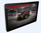 46寸壁挂广告机-网络广告机-3G广告机-WIFI广告机-广告机