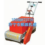 HQZ250型混凝土清渣机 混凝土地面清渣机