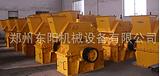 供应广东惠州品牌制砂机,高效制砂机,节能环保,运行可靠