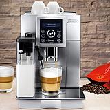 德龙咖啡机专卖、德龙咖啡机ECAM23.450SB