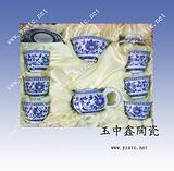 陶瓷茶具  茶具套装定制批发