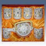 陶瓷茶具 商务礼品定制价格