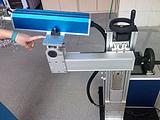 益普激光机二维调节支架